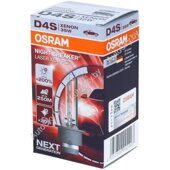 D4S Osram Xenarc Night Breaker Laser +200%